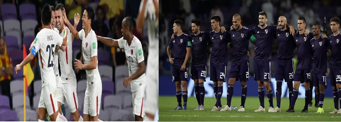 Finalizado: Kashima Antlers 0-4  River Plate